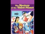 Тайна третьей планеты / Mystery of the Third Planet 1981 ремастеринг,мультфильм,СССР