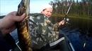 Да не бойся Do not be afraid Рыбалка в Карелии