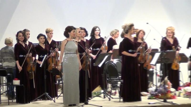 16)Юбилейный концерт 25 лет - Камерный оркестр - Сария Загриева 17.11.2017 (Нижнекамск)