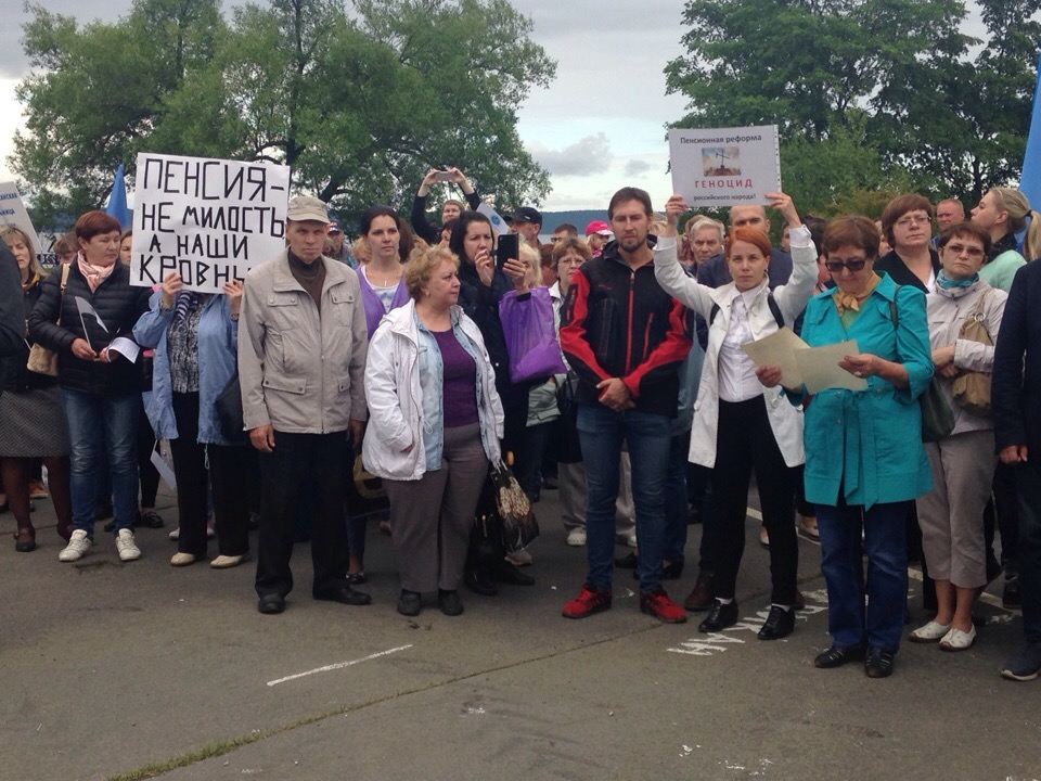Митинг против поднятия пенсионного возраста прошел вПетрозаводске