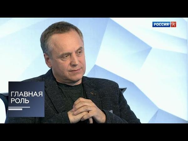Главная роль. Андрей Соколов. Эфир от 20.06.2018