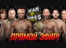 NXT TakeOver War Games PWnews