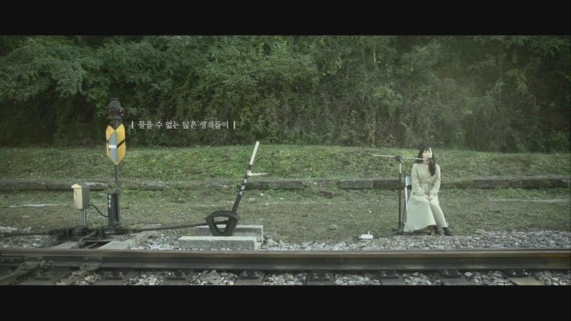 온수 (onsu) - 작은 생각 A Thought Official Live Video