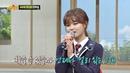 노래도 잘하는 유정이(Yun Kyun Sang)♡ 매력적 음색의 '김광석-기다려 줘'♪ 아는 형 4578