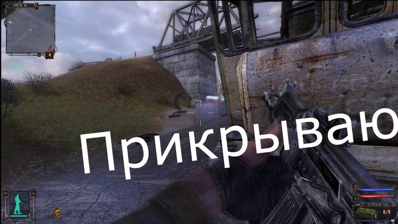 С.Т.А.Л.К.Е.РЕР