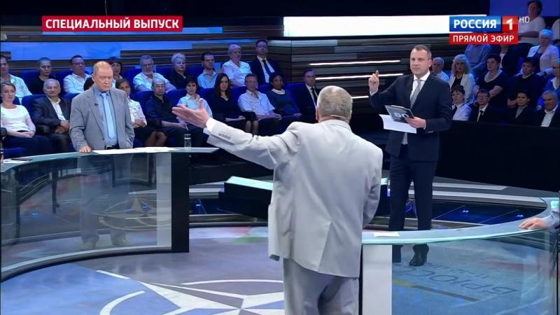 Мы заберем обратно земли бывшего СССР и никто не пикнет! В том числе Трамп