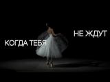 KARINA - 7 минут(KLV remix)