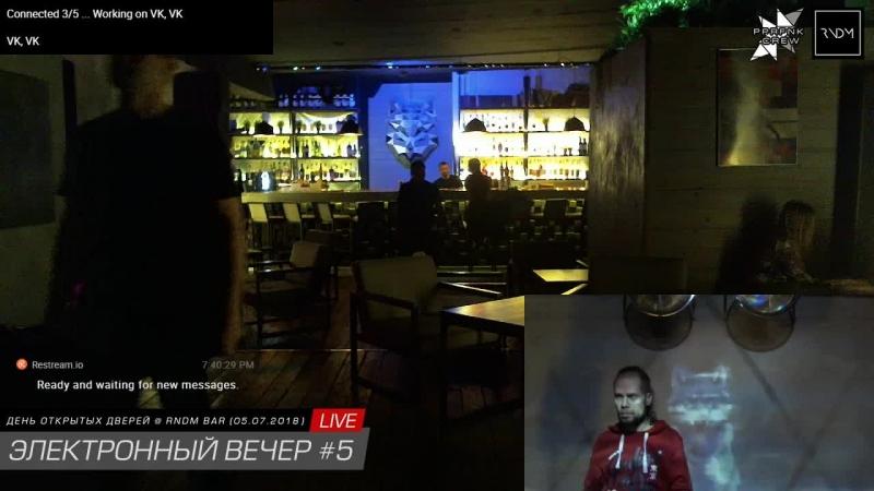 Электронный Вечер 5 ИТОГИ @ RNDM BAR (МОСКВА) - 05.07.18