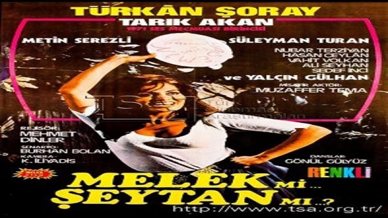 Melek mi seytan mi (Asrin kadini ) Mehmet Dinler (1971) Türkan Soray, Tarik Akan, Süleyman Turan