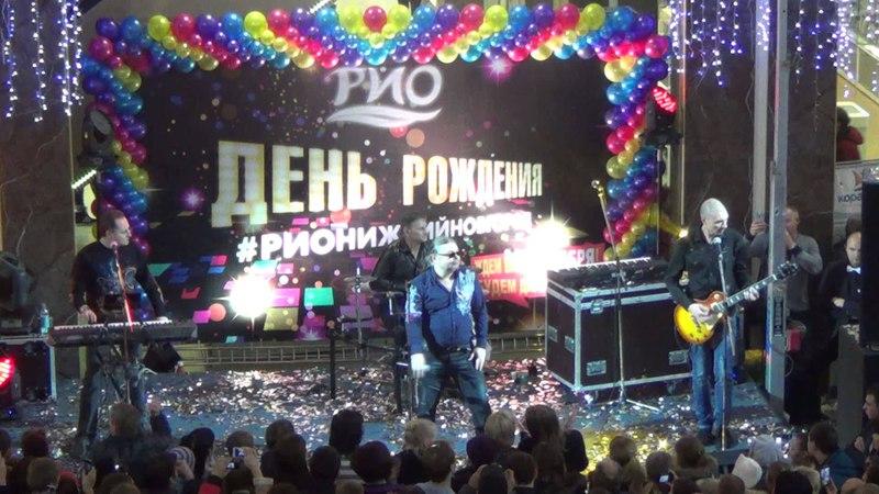 Рок-Острова - Ничего не говори (финал концерта в ТЦ РИО, Нижний Новгород, 05.12.15)