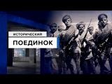 Неизбежность или необходимость: Зачем Россия вступила в Первую мировую войну?