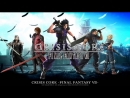 Final Fantasy VII: Crisis Core/Фрай и С.О.Л.Д.А.Т.
