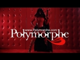 Polymorphe Ad Extended - Bianca Beauchamp - Heroes of the North
