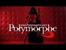 Polymorphe Ad Extended Bianca Beauchamp Heroes of the North