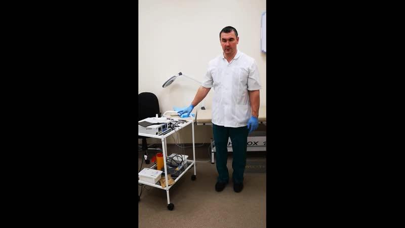 Хирург онколог удаление родинок октябрьская 22 косметология ухта