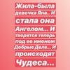 Памяти Яны Мищенко.Нужна ваша помощь