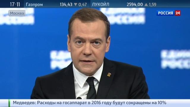 Новости на Россия 24 • Неверов объяснил исключение Ливанова с Силуановым из ВС Единой России