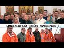Путин и актёры погорелого театра 🎭
