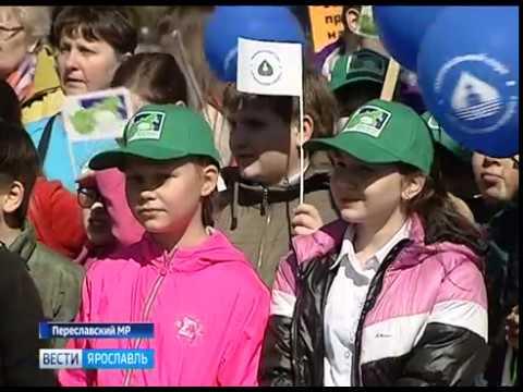 Национальный парк «Плещеево озеро» присоединился к международной экологической акции «Марш парков»