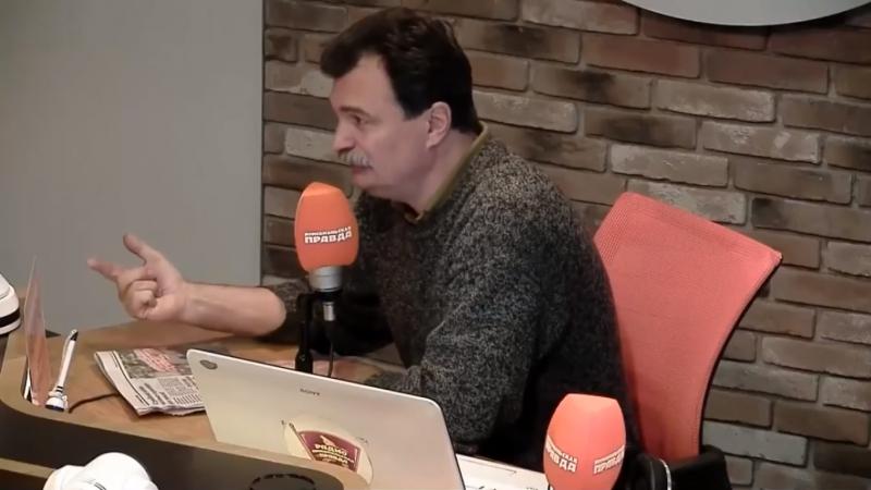Александр Бузгалин, Юрий Болдырев. Липы из европы от липовых государственников