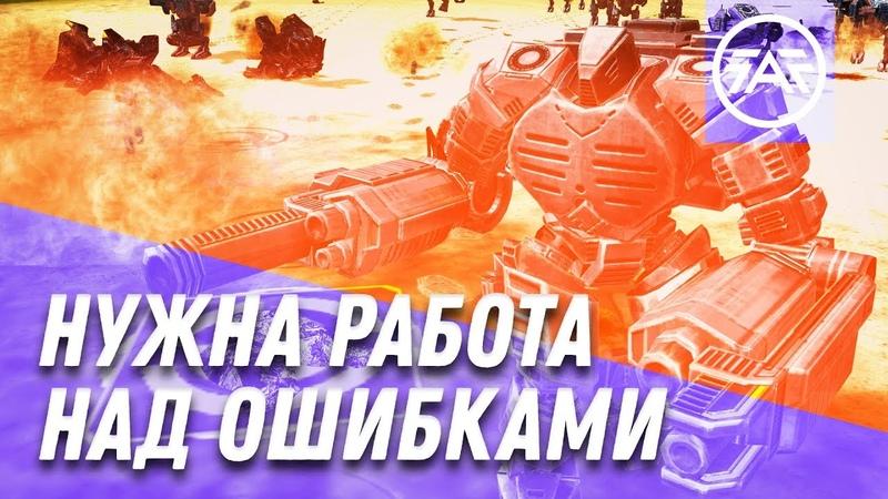 Нужна работа над ошибками [Adaptive Wonder Open 5v5] Supreme Commander Forged Alliance Forever