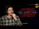 Интервью для Made in Hollywood 8.12 / rus sub