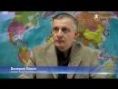 Армения кто стоит за майданом Валерий Пякин