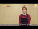 RUS SUB 180323 MBC Casting Call Haebin Cut