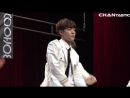 FANCAM | 29.04.18 | Chan - Dancing With The Devil @ UNB 7th Fansign CTS Art Center