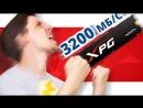МОЛНИЯ и стоит НЕ ДОРОГО ➔Обзор SSD ADATA XPG SX8200