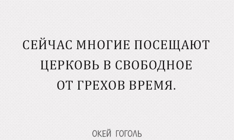 Анна Брум | Рыбинск