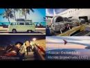 Иваново UUBI Шереметьево UUEE X Plane A320neo