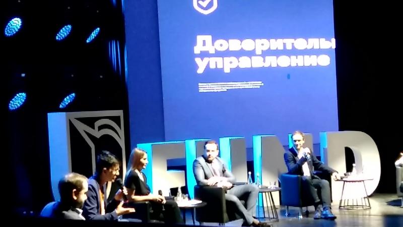 Панельная дискуссия крипто-экспертов...и Ирины Хакамада.