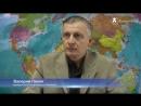 Противодействие информационно-психологическим операциям. Валерий Пякин.mp4