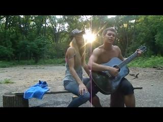 Песня под гитару. Босиком По Солнцу - А По Темным Улицам Гуляет Дождь