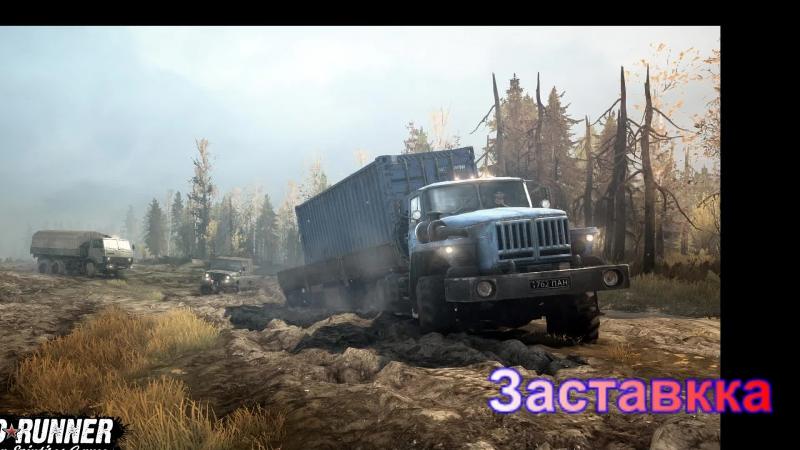 Spintires: MudRunner multiplayer последняя карта