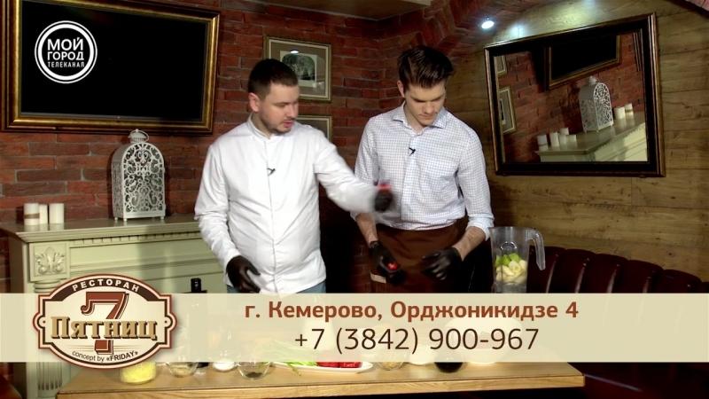 Паша и Даша - Кулинарный блог. Готовим завтрак.