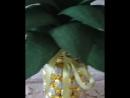 Ананас - сделано на заказ. Состав: 84 конфеты Золотая лилия, бутылка шампанского, флористический материал. Листва и чехол из ко