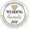 Премия WEDDING AWARDS - Черноземье 2019