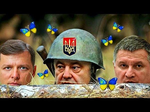 Сборник армейских приколов. Сатира для взрослых. Политический сарказм. Абсурдный юмор,пародия.