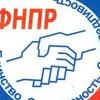 Воронежские профсоюзы