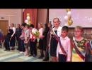 Последний звонок 2018 4 Д и 9 Ж ГБОУ школа 131 Красносельского района Санкт-Петербурга
