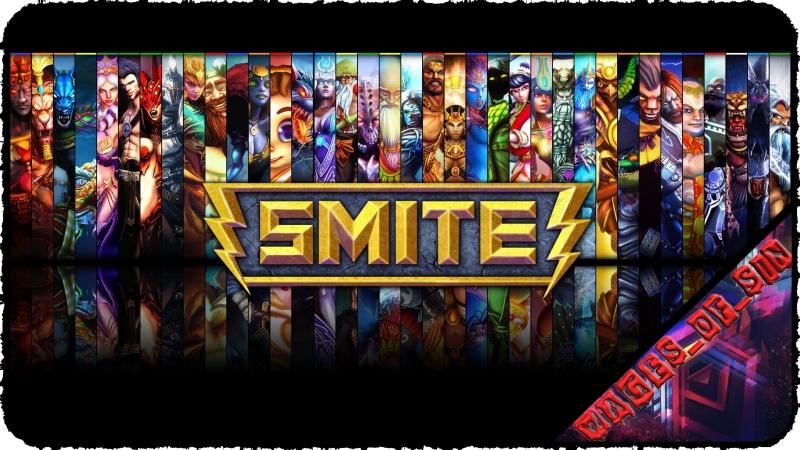 Smite [EP-115] - Стрим - Смайт на сон грядущий