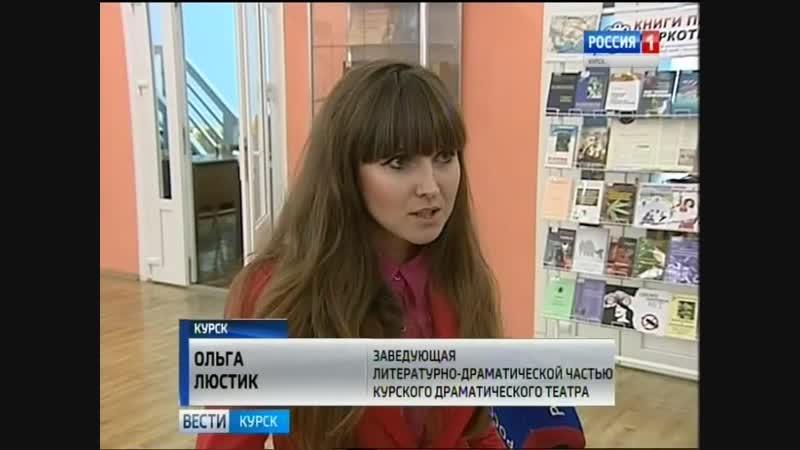 Творческая встреча с Марией Нестеровой