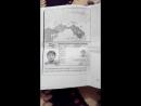 Бародаро хами пасборма патента гум кадагиюм кадоме ефт илтимос дар хами номером занг бзана ма дар партизан Герман гум Шид