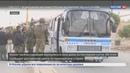 Новости на Россия 24 • За сутки около тысячи мирных жителей вернулись в свои дома в Сирии