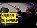 Вы что реально РАССЧИТЫВАЙТЕ на свою пенсию Соловьев о СКАНДАЛЬНОЙ пенсионной реформе