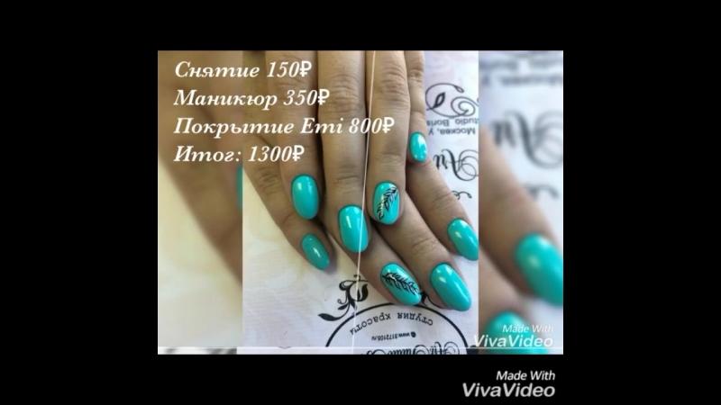 VID_27401107_093115_927.mp4