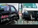Подборка аварий и дорожных происшествий за 13.11.2018 (ДТП, Аварии, ЧП, Traffic Accident)
