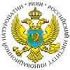 Российский Институт Инновационной Натуропатии